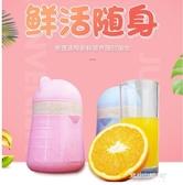 手搖榨汁機手動榨汁機手搖家用水果小型便攜式榨汁杯橙子簡易迷你擠壓橙汁器東川崎町