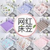 床笠磨毛席夢思床罩保護套防塵罩床墊罩單件床套雙人單人防滑床單名購居家