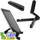 [美國直購 ShopUSA]   Arkon Portable Fold-Up Stand for Apple iPad, Galaxy Tab, BlackBerry Play Book$784
