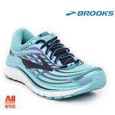 【BROOKS】女款穩定型慢跑鞋 Glycerin 15  -天水藍(471B476)-現貨/預購全方位跑步概念館