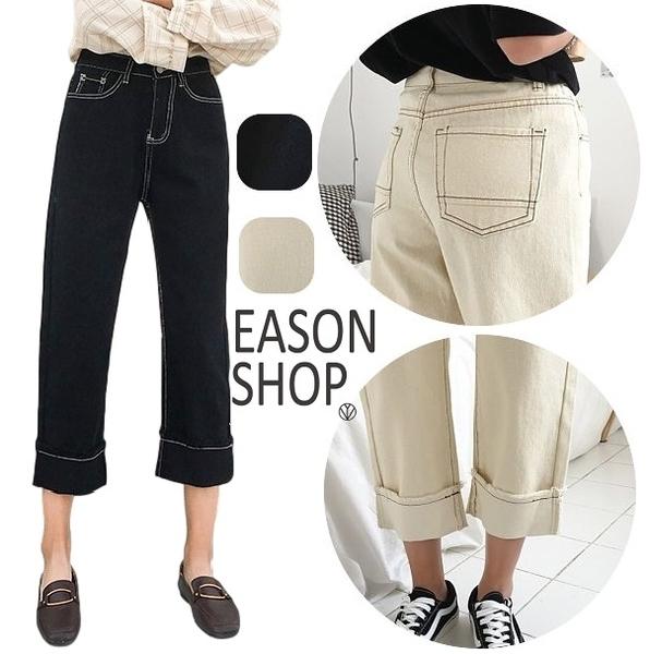 EASON SHOP(GU6942)實拍韓水洗丹寧卷邊反摺明車線牛仔褲女九分直筒寬褲寬鬆顯瘦長褲修身休閒褲白色