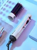 直髮梳 日本TESCOM吹風梳負離子直發梳卷發棒兩用內扣神器 韓菲兒