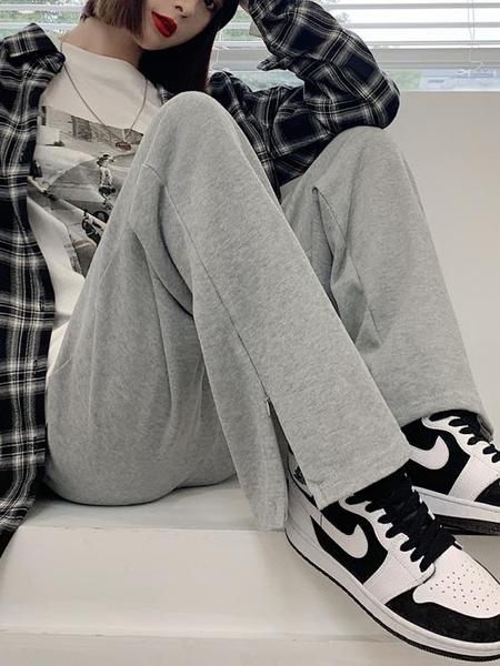 寬管褲 灰色開叉闊腿褲女高腰垂感寬鬆直筒春秋2021新款衛褲小個子運動褲 伊蒂斯