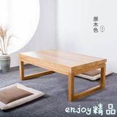 【618好康又一發】老榆木榻榻米茶幾新中式茶桌