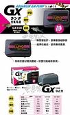 【GX-100】【打氣馬達 單孔】 空氣幫浦 靜音穩定 E-GX100 魚事職人