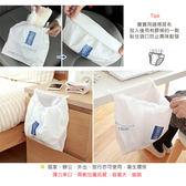 置物袋 黏貼式車用垃圾袋(3入裝) 旅行 出遊  【ZCR013】123ok