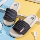 拖鞋 拖鞋男士家用夏季室內家居防滑浴室洗澡情侶居家防臭軟底外穿涼拖