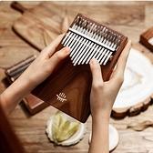 2020新款魯儒卡林巴琴21音拇指琴17音初學者kalimba便攜式手指琴 夢幻小鎮