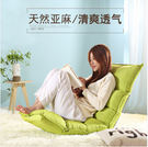 單人可折疊臥室床上榻榻米Eb6802『小美日記』
