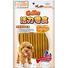 【寵物王國】活力零食-CR179夾心雞肉...