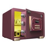 店慶優惠-保險箱 保險箱家用小型 指紋密碼辦公保險櫃防盜床頭 迷你保管櫃 【閃電發貨】
