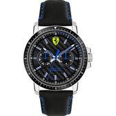 【Ferrari 法拉利】/三眼賽車錶(男錶 女錶)/FA0830448/台灣總代理原廠公司貨兩年保固