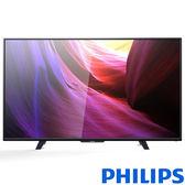 【福利品+送基本安裝】PHILIPS飛利浦 65吋PFH液晶電視65PFH5280 附視訊盒