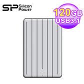 SP 廣穎 Bolt B75 120GB USB3.1 軍規外接固態硬碟