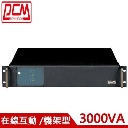 PCM科風 3KVA  RM機架式 在線互動式UPS不斷電系統 KIN-3000AP