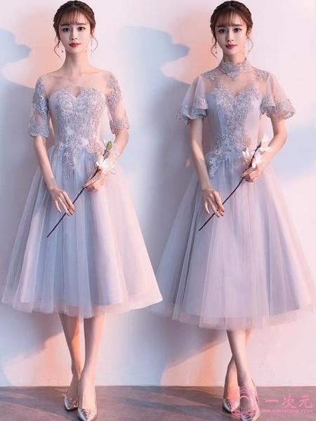 洋裝伴娘服中長款2019年春夏新款結顯瘦婚伴娘團姐妹裙禮服主持晚禮服