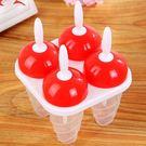 冰棒模  透明甜筒 4入造型冰模   想購了超級小物