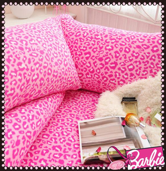 【Barbie】狂野之夜-雪芙絨雙人床包三件組《SEXY NIGHT OUT《粉紅》》