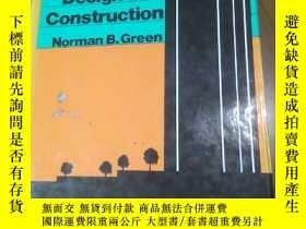 二手書博民逛書店抗震建筑设计和构造罕見EARTHQUAKE RESISTANT BUILDING DESIGN AND CONST