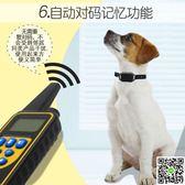 寵物止吠器狗狗防 止 狗叫大型中型小型犬電子遙控電擊項圈訓狗器 一件免運