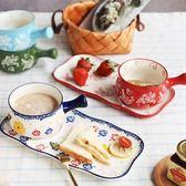 創意早餐碗 帶把麥片碗陶瓷泡面碗日式米飯碗甜品餐具下午茶套裝 芥末原創