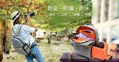 多功能休閒旅行雙肩後背包 多功能相機包 旅行包 外出包 雙肩包 手提包 單眼相機 休閒包 防盜包