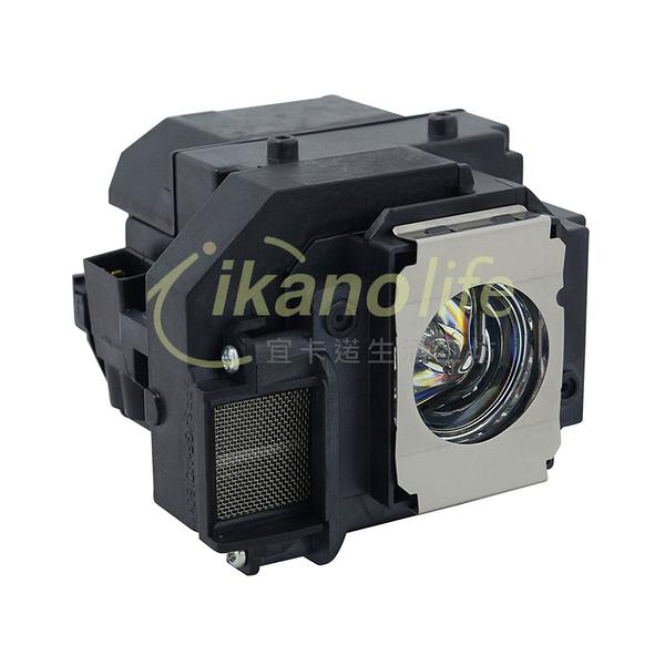EPSON-原廠投影機燈泡ELPLP55/ 適用機型EB-W8D、EH-DM30、DM30S