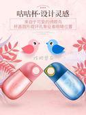 兒童水杯 韓國創意潮流隨手杯原宿塑料水杯可愛女便攜兒童杯子 珍妮寶貝