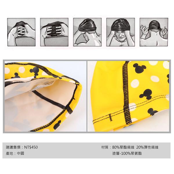 SPEEDO 兒童合成泳帽Pace-米奇(游泳 戲水 海邊 沙灘  ≡排汗專家≡
