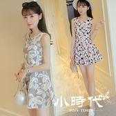 無袖洋裝 夏季修身無袖連身裙小清新甜美收腰碎花背心裙女 603-142
