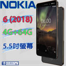 【星欣】NOKIA 6 2018版 4G/64G 八核心 5.5吋螢幕 雙卡雙待4G+3G 直購價