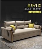 折疊沙發床 北歐折疊沙發床可儲物客廳小戶型1.8多功能推拉實木坐臥兩用 快速出貨YJT