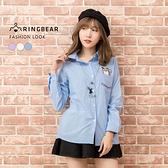 氣質襯衫--童趣質感袖珍前口袋咖啡貓刺繡時尚休閒襯衫(白.藍.紫L-3L)-I94眼圈熊中大尺碼