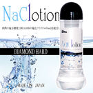 【伊莉婷】日本 Naclotion 濃稠潤滑液 360ml 黑 自然な感覺 DIAMOND HARD 高粘度