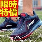 慢跑鞋-設計百搭潮流男運動鞋61h26[時尚巴黎]