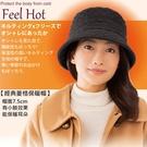 【Sunfamily】 經典菱格紋保暖帽/日本進口