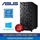 【ASUS 華碩】H-S300MA-0G5905010T 桌上型電腦 菱格黑
