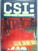 【書寶二手書T5/一般小說_IHJ】CSI犯罪現-罪惡城市_週樹芬, 麥斯.艾倫.柯林斯