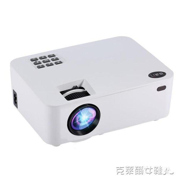 福滿門 智慧手機微型led投影儀3D家用高清1080p投影機 wifi辦公 igo 全館免運