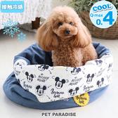 【PET PARADISE 寵物精品】DISNEY MICKEY米奇《COOL》接觸冷感睡袋【小】寵物睡床 寵物睡墊