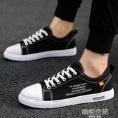 帆布鞋 夏季男鞋韓版潮流百搭帆布鞋男生低筒平板鞋學生休閒潮鞋透氣布鞋 韓語空間