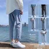 直筒寬鬆牛仔褲男加厚韓版潮流百搭休閒ins闊腿秋季長褲潮牌褲子