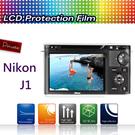 【EC數位】 J1 專用 高透光 靜電式 防刮 相機保護貼