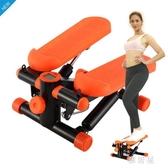 踏步機家用免安裝登山機多功能腰機機腳踏機健身器材TA5379【雅居屋】