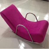 絨布搖椅躺椅成人逍遙椅 創意懶人沙發 香蕉椅子單人 個性搖搖椅 JY【年貨好貨節免運費】