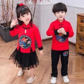 兒童長袖 漢服男童冬服裝兒童傳統中國風套裝中式春節寶寶過年衣服紅色唐裝