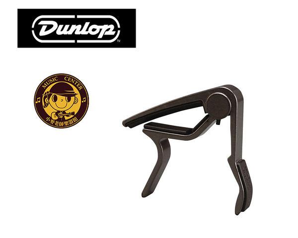【小麥老師樂器館】Dunlop-TRIGGER 83CS 民謠吉他移調夾 吉他 電吉他 貝斯