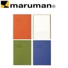 日本 maruman  繪畫 A5 日記本 手帳 /本 S305-09 S305-03 S305-02