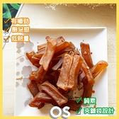 OS 蒟蒻條 100g/包 三種口味任選 五香/黑胡椒/麻辣  OS小舖