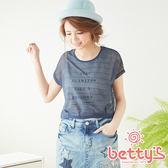 betty's貝蒂思 橫紋外罩背心兩件式上衣(藍色)